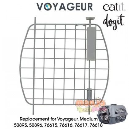 Dogit Catit Front Metal Door with Silver Knob Replacement for Dog Voyageur, Medium