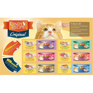 24 CANS Cindy's Recipe Original Wet Cat Can Food 80gm - Expired Date: 2021