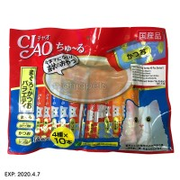Ciao Chu Ru Chicken Fillet Variety 40pcs  CAT TREATS